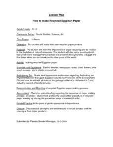 How to Make Recycled Egyptian Paper Lesson Plan