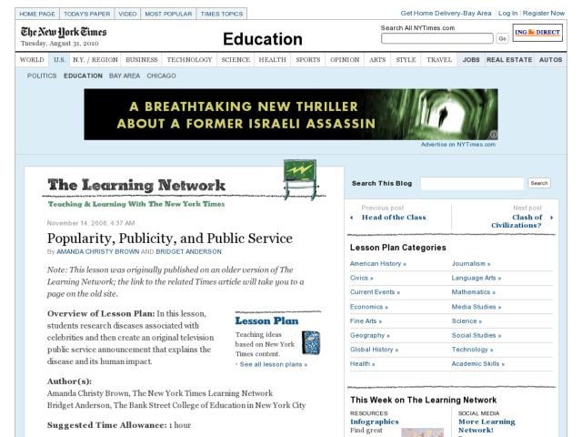 Popularity, Publicity, and Public Service Lesson Plan