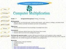 Computer Multiplication Lesson Plan