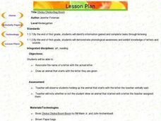 Chicka Chicka Bag Boom Lesson Plan