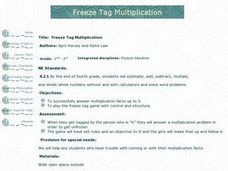 Freeze Tag Multiplication Lesson Plan