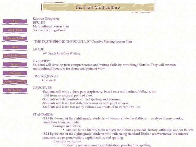 multicultural literature lesson plans