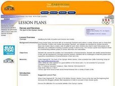 Heros and Heroines Lesson Plan