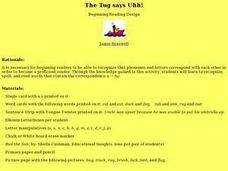 The Tug Says Uhh! Lesson Plan