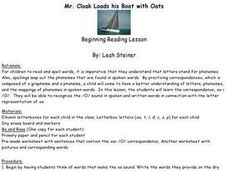 Mr. Cloak Loads his Boat with Oats Lesson Plan
