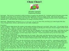 Choo  Choo!! Lesson Plan