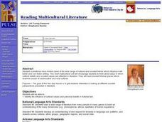 Reading Multicultural Literature Lesson Plan