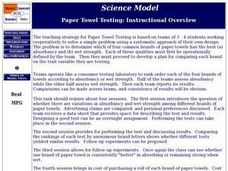 Paper Towel Testing Lesson Plan