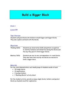 Build a Bigger Block Lesson Plan