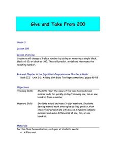 Give and Take From 200 Lesson Plan