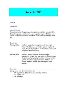 Race to 500 Lesson Plan