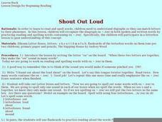 Shout Out Loud Lesson Plan