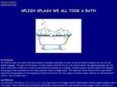 Splish Splash We All Took a Bath Lesson Plan