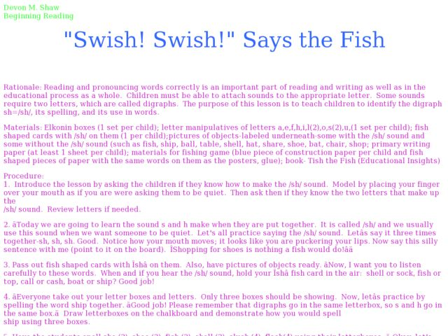 Swish! Swish! Says the Fish Lesson Plan