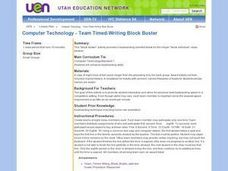 Writing Block Buster Lesson Plan