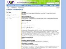 Ancient Cultures - Roman Lesson Plan