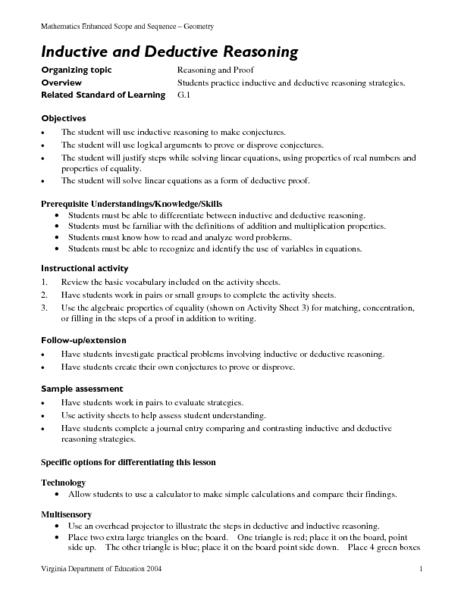 Deductive Reasoning Worksheets | Worksheet