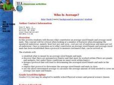 Who Is Average? Lesson Plan