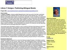 Libros Y Amigos: Publishing Bilingual Books Lesson Plan