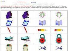 School Supplies Matching Activity Worksheet