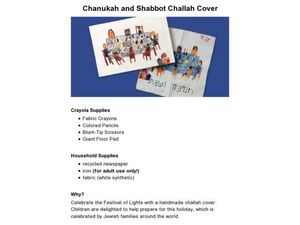 Chanukah and Shabbot Challah Cover Lesson Plan