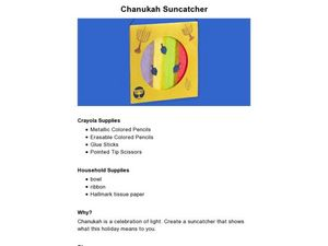 Chanukah Suncatcher Lesson Plan