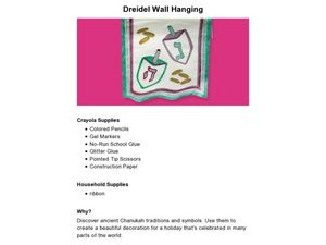 Dreidel Wall Hanging Lesson Plan