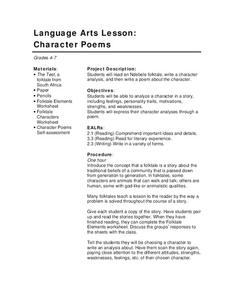 Character Poems Lesson Plan