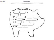 Charlotte's Web Worksheet
