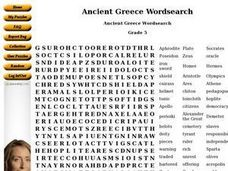 Ancient Greece Word Search Worksheet