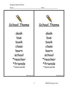 spelling: school theme Lesson Plan