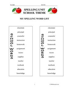 Spelling Unit- School Theme Lesson Plan