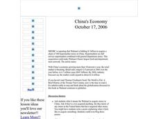 China's Economy Lesson Plan