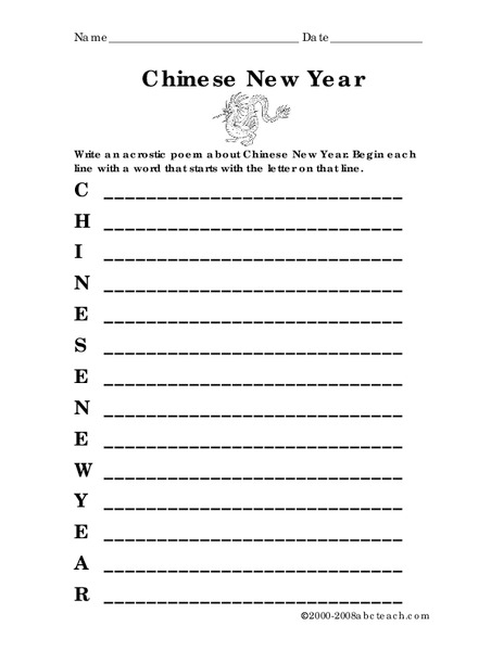 Chinese New Year Worksheet For 4th 6th Grade Lesson Planet