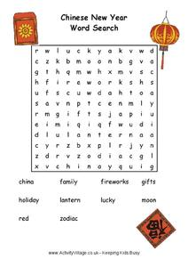 Chinese New Year Word Search Worksheet