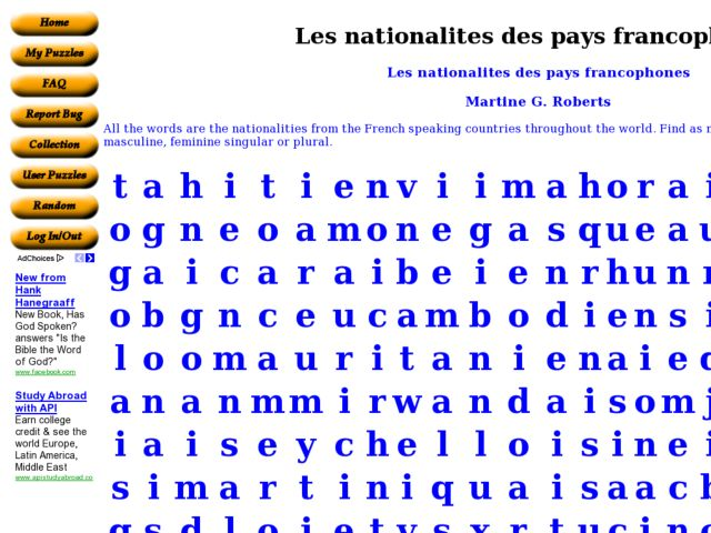 Francophone Countries Lesson Plans Worksheets Reviewed By Teachers