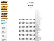U words Worksheet