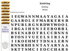 Knitting Worksheet