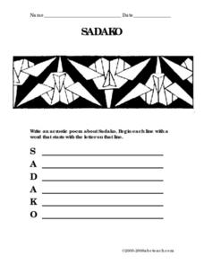 A Poem About Sadako Worksheet