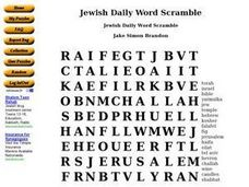 Jewish Daily Word Scramble Worksheet