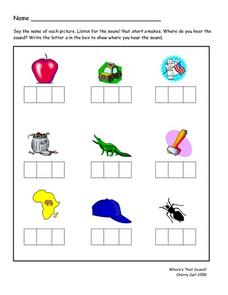 Where's That Sound? Worksheet