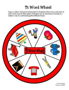 Tt Word Wheel- Full Color Copy Worksheet