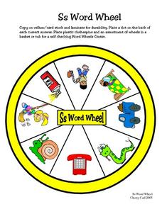 Ss Word Wheel Worksheet