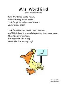Mrs. Word Bird: D Words Song Worksheet