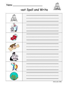Eat Spell and Write Worksheet