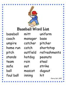 Baseball Word List Worksheet