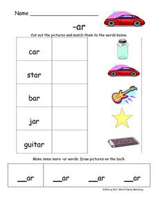 -ar Word Family Worksheet Lesson Plan