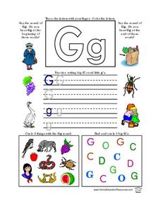 Printing Practice-- the Letter G Lesson Plan