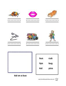 Short I/Short U Name the Picture Lesson Plan