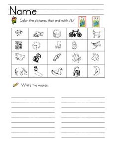 Words that End with the /k/ Sound- Coloring and Printing Practice Worksheet